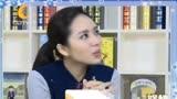 CDTV-5《娛情全接觸》(2016年1月20日)