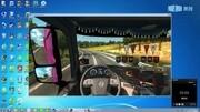 歐洲模擬卡車2 G27 H檔