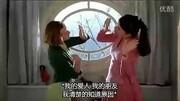 八美图 台湾预告片 (中文字幕)
