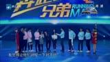 奔跑吧兄弟權志龍特別節目:baby權志龍貼身熱舞-0016