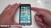 原來安卓手機也能完美運行ios控制中心,秒變蘋果操作系統