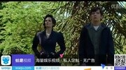 《怪屋女孩》首曝中文预告