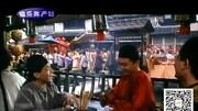 《九品芝麻官》周星驰超搞笑片段
