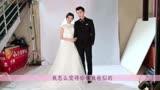 《十五年等待候鳥》獨家花絮:孫怡鄧倫非一般的婚紗照現場