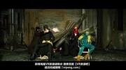 小丑電影院031海扁王(上)