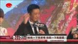 """《大話西游3》:吳京演""""話嘮唐僧"""" 謝楠扮""""鐵扇公主"""""""