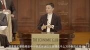 马云英文演讲,11分钟征服德国:来看看他是怎么刷脸支付的