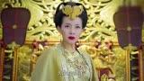 《九州天空城》  張若昀關曉彤領銜唯美九州
