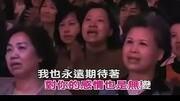 江蕙在演唱會上唱《你要忍耐》《酒后的心聲》,唱功爆棚,聽醉了