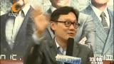 CDTV-5《娛情全接觸》(2016年7月7日)