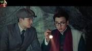 【老九門】二月紅x丫頭虐心剪輯《驚鴻一面》
