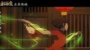 大魚海棠12年前視頻
