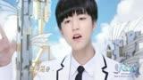 TFBOYS演唱 大夢想家(第二版)電視劇《九州天空城》片尾曲