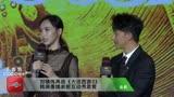 《大話西游3》北京發布會 含糖CP實力虐狗