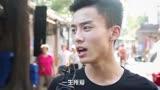 """《大話西游3》街采話題視頻 影迷訴說""""大話""""情緣"""
