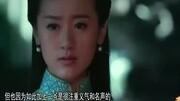 《老九門》張啟山二月紅設法捉拿陳皮