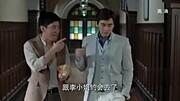 麻雀 第9集-電視劇-高清正版在線觀看–愛奇藝