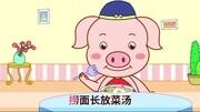 回忆杀:童年动画片合集,小哪吒、葫芦娃、天上掉下个猪八戒……