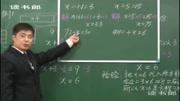 5年級解方程