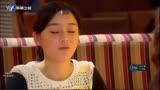 東南衛視《家有喜婦》預告片