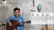 酷音小偉吉他教學入門第16課《再見吧喵小姐》彈唱教學