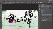 部落沖突:皇室戰爭大電影 - 3D電影海報
