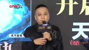 电影《摸金玦》项目在京启动 邀一线鲜肉出演PK《鬼吹灯》系列
