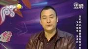 秦腔《托印》參賽演員周劍 禮泉縣劇團 (復賽第9場)_標清