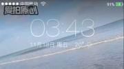 【VR齊樂】小米VR正式版官方宣傳視頻