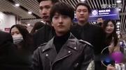 TFBOYS - 北京首都機場送機 主-王源 飯拍版 15_06_22