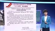"""旅順女子剛進小區背包遭搶 QQ被登錄上傳""""黃圖"""""""