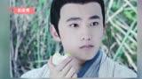 電視劇《武動乾坤》精彩預告 楊洋吻了鄭爽后 又吻了張天愛 甜蜜蜜