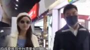 趙麗穎馮紹峰約會正面照曝光,都沒戴口罩,2周內被拍到4次啦!