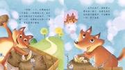 童话故事《列那狐偷鱼》儿童故事 宝宝故事 睡前故事