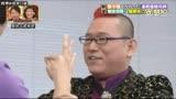 菅田將暉VS催眠大師