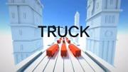 車禍模擬器:車速超過200km,撞擊卡車尾部,大眾輝騰當場報廢!
