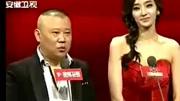 2015第21届上海电视节白玉兰奖颁奖典礼红毯周迅胡歌刘诗诗