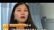 技师操作不当 17岁女孩拔火罐被烧伤