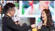【王凯】【嫌疑人X的献身】彩立方平台登录发布会王凯专访