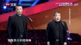 苗阜、王聲之后,西安最牛相聲演員:馬騰翔、李小龍《大話西游》