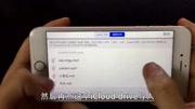 蘋果手機更換鈴聲太麻煩?用這個方法無需電腦超方便!