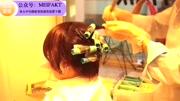 男生發型設計教程視頻 男生紋理燙打理技