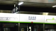 """洛陽地鐵1號線鋪軌過半年底前實現""""軌通"""""""