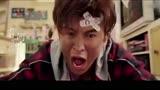 電影《傲嬌與偏見》主題曲MV演繹歡脫真愛