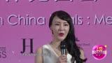 世界旅游小姐中國賽開辦 宣布將攜手電影《俄囧》