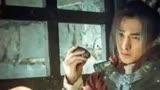 《武動乾坤》片花 張天愛 楊洋 曲折虐戀
