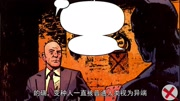 漫威另一大英雄组织——光照会,他的6成员你知道都有谁吗?