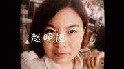 陈雨涵叶辰希电视剧_视频在线观看-爱奇艺搜索图片