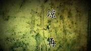 赵丽颖经典语录,每一句话都非常励志!