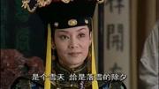 《凤囚凰》彻底扑街,杨蓉这部新剧却美哭观众,18年必看的剧